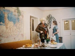 Артур Пирожков - Зацепила (Новогодняя пародия в стиле ретро) I клип #VQmusic