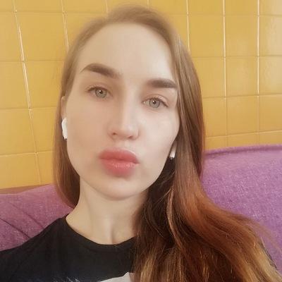Nina Rubcova