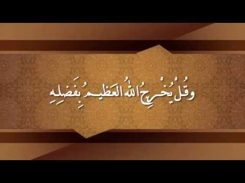 قراءة شجية لمتن المنظومة الحائية أداء ظفر بن راشد النتيفات سدده الله