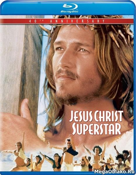 Иисус Христос – Суперзвезда / Jesus Christ Superstar (1973/BDRip/HDRip)