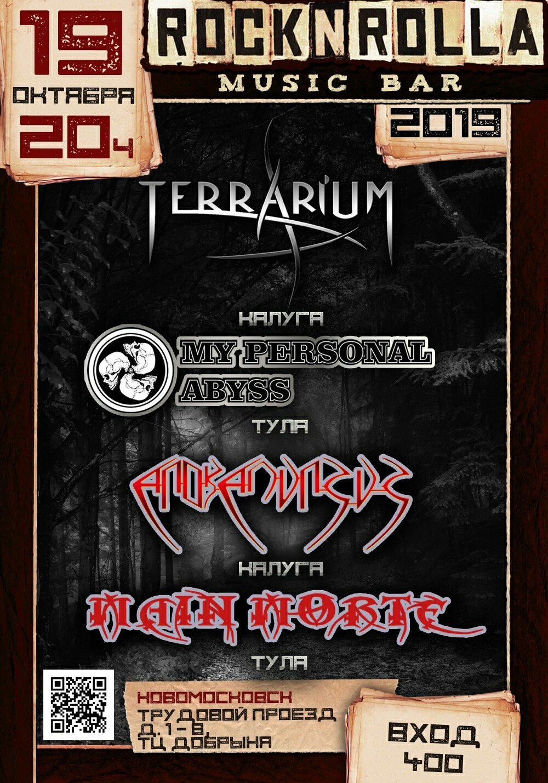 Новомосковск (ROCK N ROLLA bar, «Metal Fest 2019»)