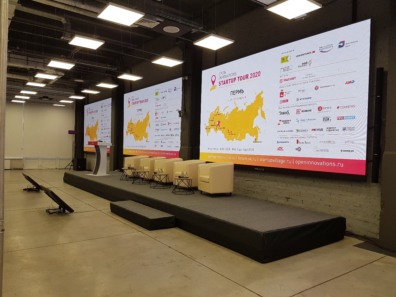 Команда Молодёжных инноваций на Стартап-туре в Перми