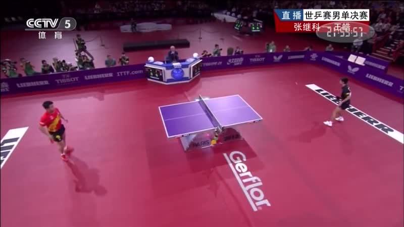 2013 WTTC (ms-final) ZHANG Jike - WANG Hao [HD] [Full Match_Chinese]