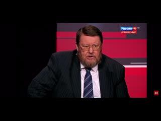 Евгений Сатановский оправдывает Сталина