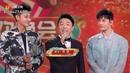 [YT ENG] 200123 ZTAO @ Shandong TV Spring Gala Festival