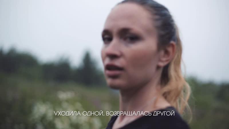 DJ NEJTRINO (feat. Elia) - Зачем топтать мою любовь (Dance Mix) | Премьера Клипа 2020