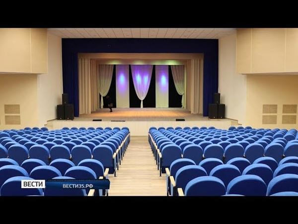 В Кадуе отремонтировали зрительный зал дома культуры