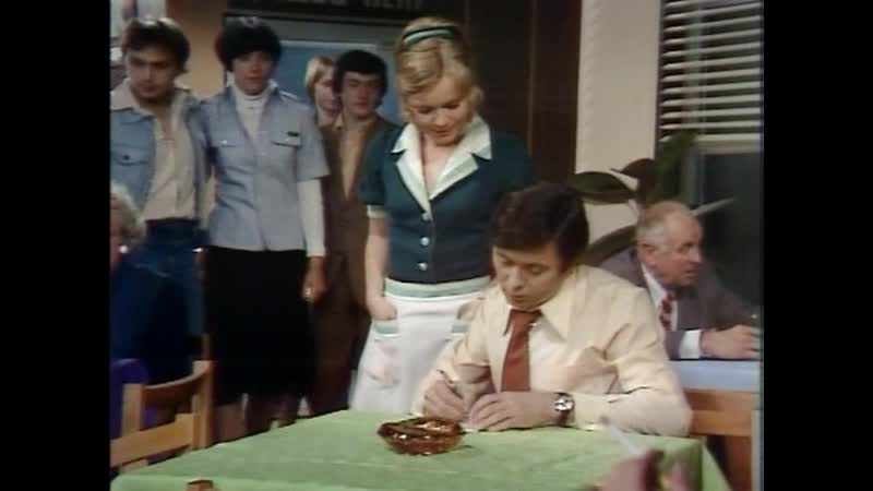 Больница на окраине города 1977 ЧССР 1 серия Годовщина