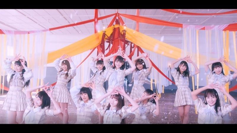 =LOVE(イコールラブ) 「探せ ダイヤモンドリリー」【MV ダンス12522ップver】