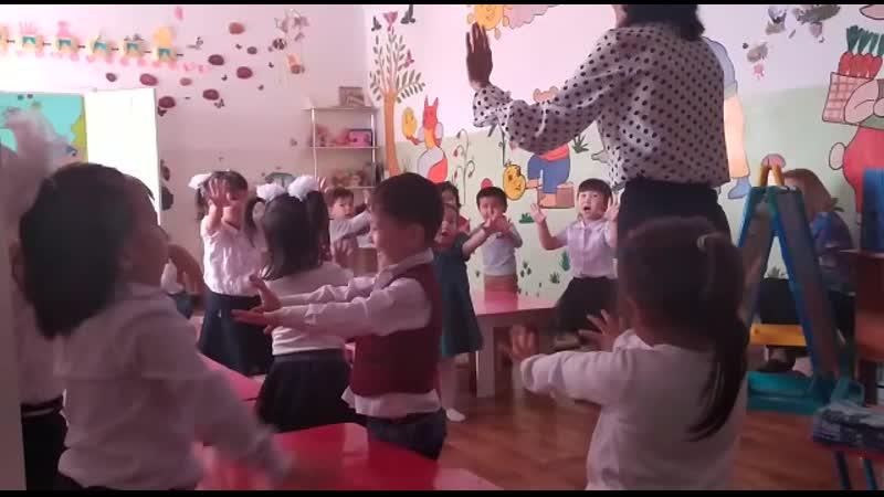 Ашык сабак 03 20