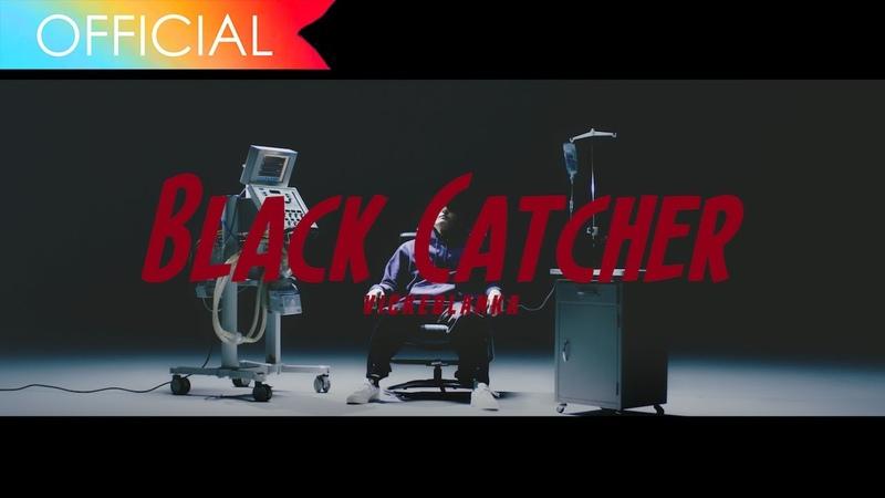 ビッケブランカ 『Black Catcher』 official music video