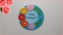 How to make Birthday Card DIY Greeting Cards for Birthday NinTe DIY