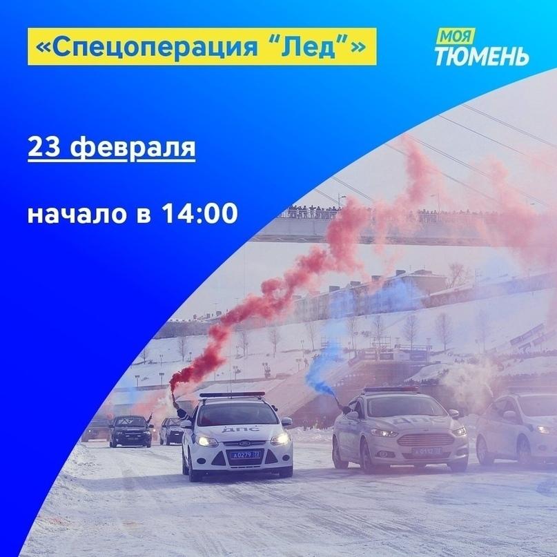 Топ мероприятий на 21 — 23 февраля, изображение №61