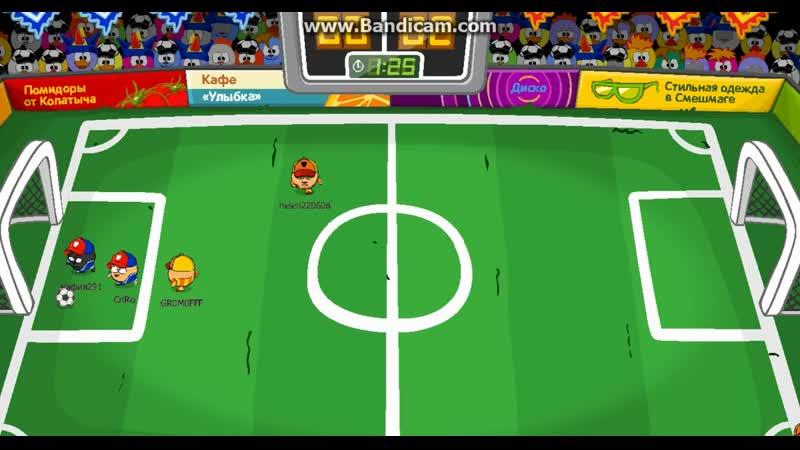 Juventus Энжел Даст Рояль 2 тайм