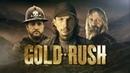 Discovery Золотая лихорадка Аляска 10 сезон 1 серия смотреть онлайн