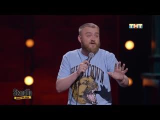 Stand up: павел дедищев - о русском языке