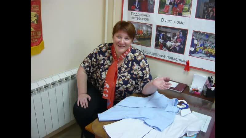 Секретарь райкома о втором туре благотворительной акции