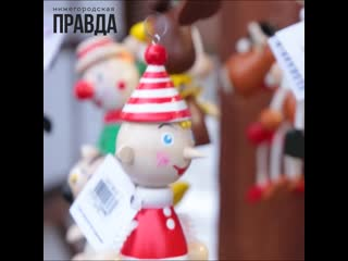 Развлечения на Горьковской елке
