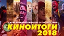 про лошадей Новые Мелодрамы Фильмы списком смотреть или скачать на русском