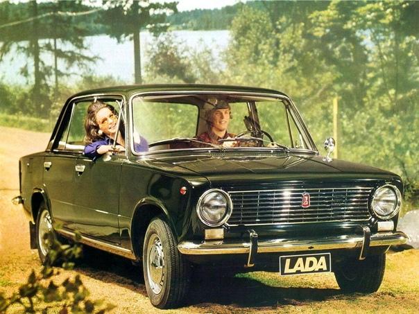 """""""Копейка"""" - беренсе моделле """"Жигули"""". Йәгеҙ, кемегеҙҙә был автомобиль булды?"""