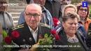 Появилась могила подводников, погибших на «К-8»