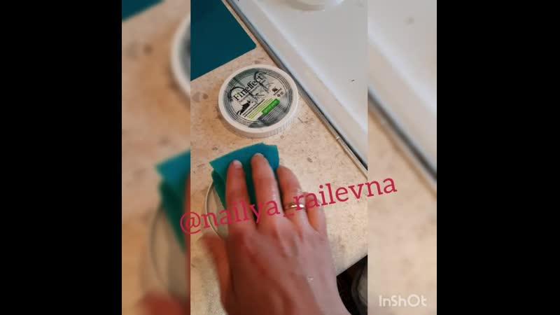 Паста для чистки пластиковых, керамических, металлических и т.д изделий
