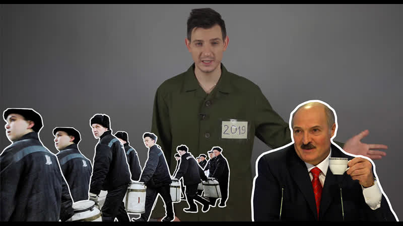 Як Беларусь зарабляе на зняволеных і чаму гэта дрэнна