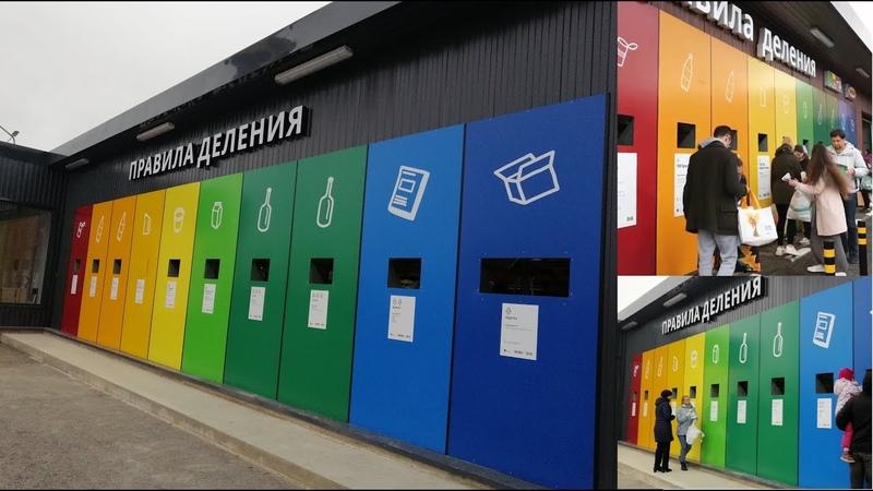 В Кудрово открылась станция рездельного сбора отходов