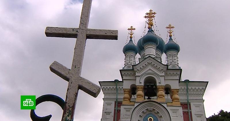 Синод принял в РПЦ главу Архиепископии западноевропейских приходов
