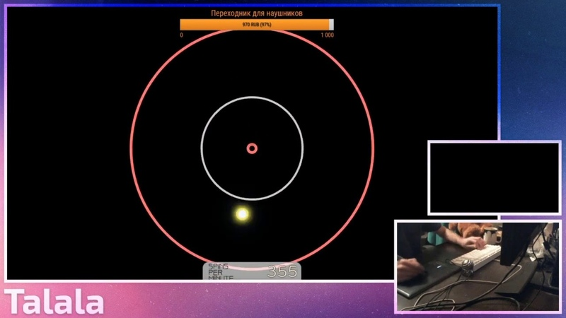 Talala liveplay | 680 pp FC 93,43 | Foreground Eclipse - In A Night When Her Sorrow Resounds Around