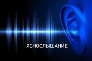 иньянь - Программы от Елены Руденко 47tTAjx-o1c