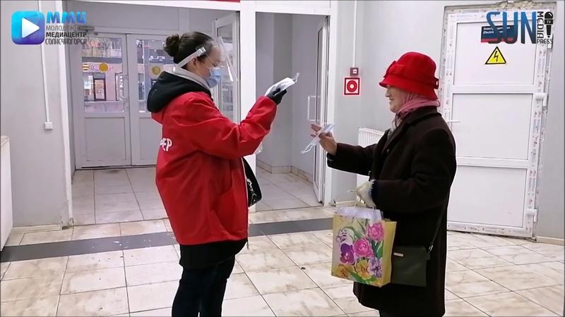 Волонтеры Солнечногорья раздают бесплатные маски