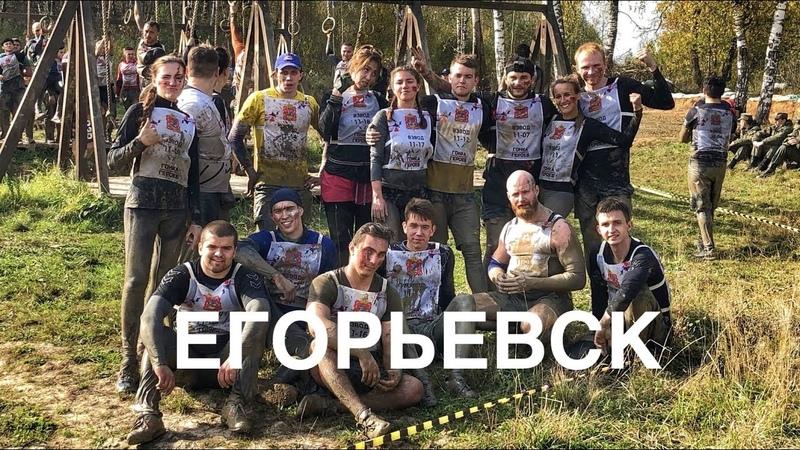 Гонка Героев Алабино 03 10 20