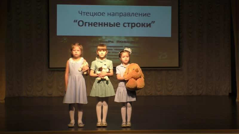 46 трио Бобкова Лилия Рахметова Валерия Куделя Серафима ОДО шк 372