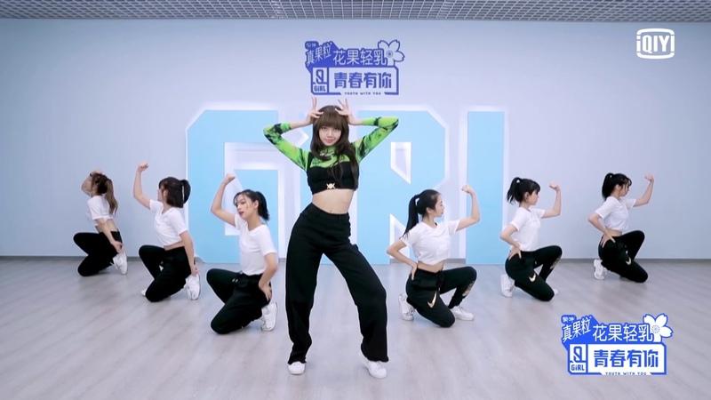 YouthWithYou 青春有你2 Mentor LISA Demos Theme Dance 'YES OK ' 主题曲舞蹈教学