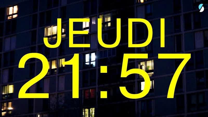 SKAM FRANCE EP 4 S6 Jeudi 21h57 Personne