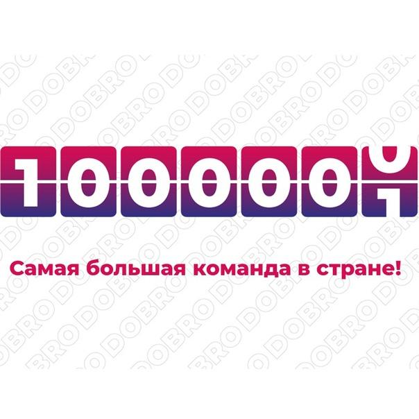работает картинка еис добровольцы россии подробнее узнать