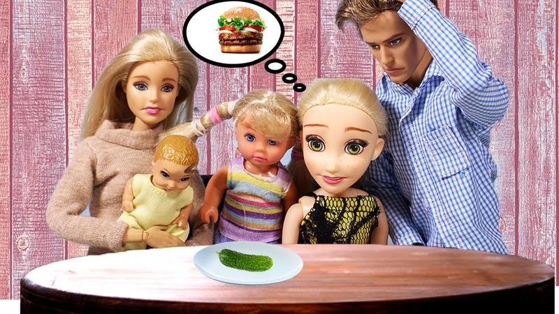 НЕ ВЫПЛАТИЛИ ЗАРПЛАТУ. Что есть? Куклы Мама Барби, Маша и Даша