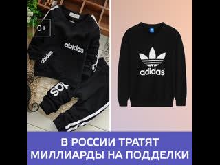 Зачем люди покупают подделки модных брендов  Москва 24
