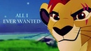 Kion - All I Ever Wanted (Lion King style)