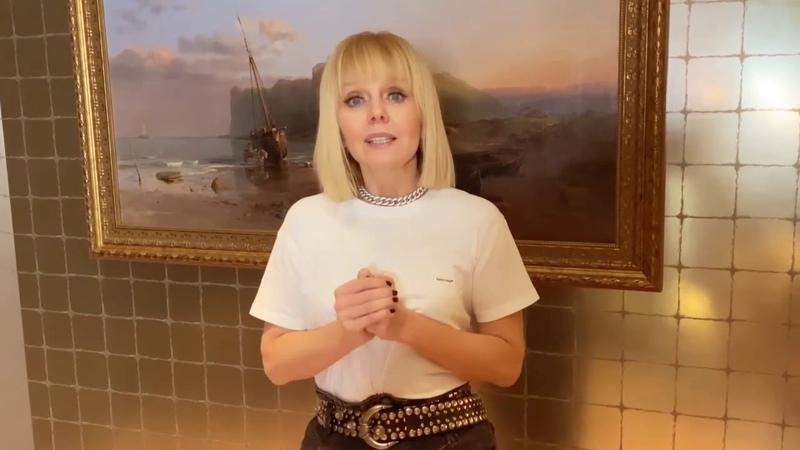 Певица Валерия попросила земляков не выходить из дома