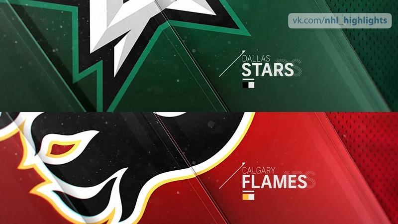 Dallas Stars vs Calgary Flames Nov 13, 2019 HIGHLIGHTS HD
