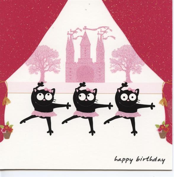 Открытки с днем рождения танцора, большие красивые картинки
