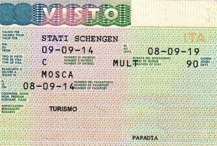 В Москве лишены аккредитации турфирмы,  выдающие поддельные итальянские визы