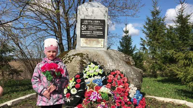 Чистюльки - Полина Трубакова поздравляет ветеранов День Победы