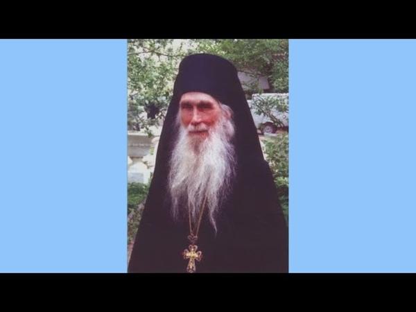 С днём памяти дорогого Старца Батюшки Кирилла!