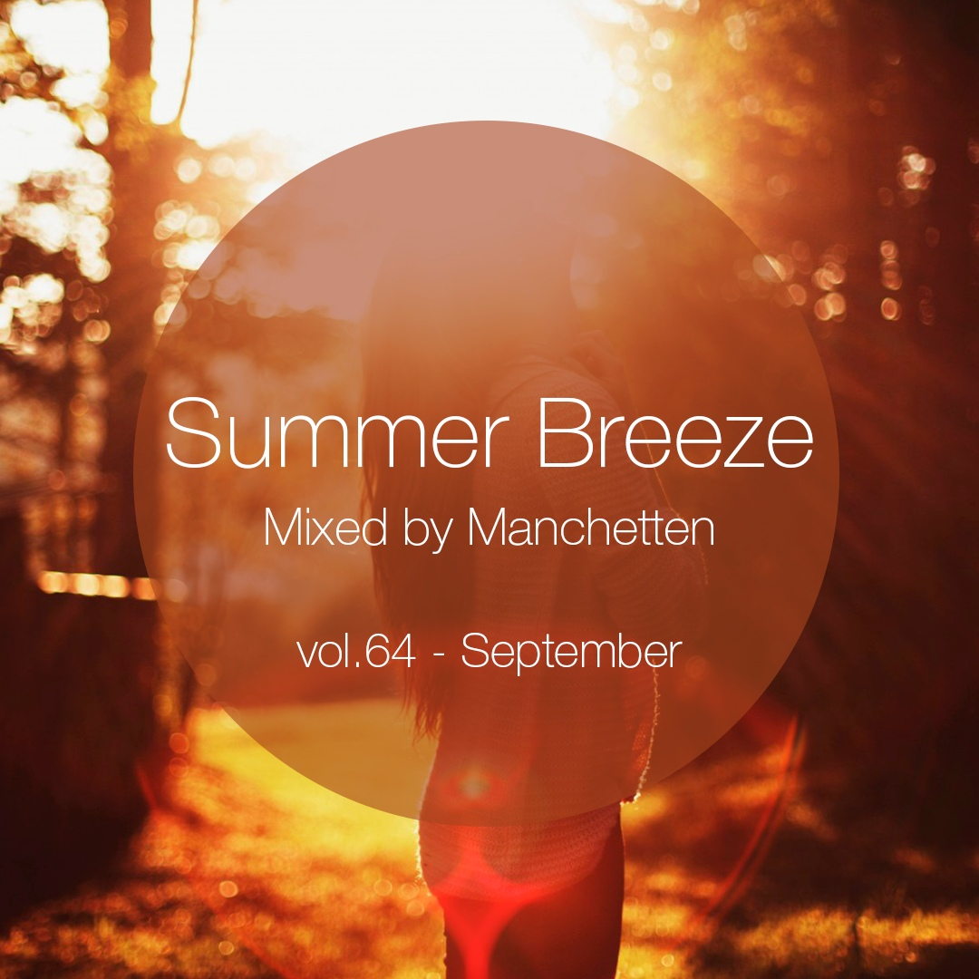 Summer Breeze vol 64
