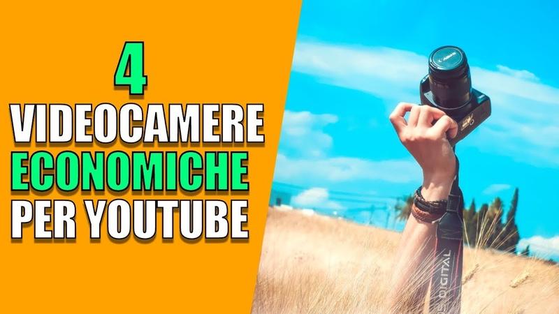 MIGLIORI FOTOCAMERE VIDEOCAMERE ECONOMICHE PER INIZIARE SU YOUTUBE *a meno di 250 euro*