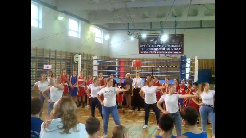 Выступление с флеш мобом на открытии турнира по боксу Кубок героев