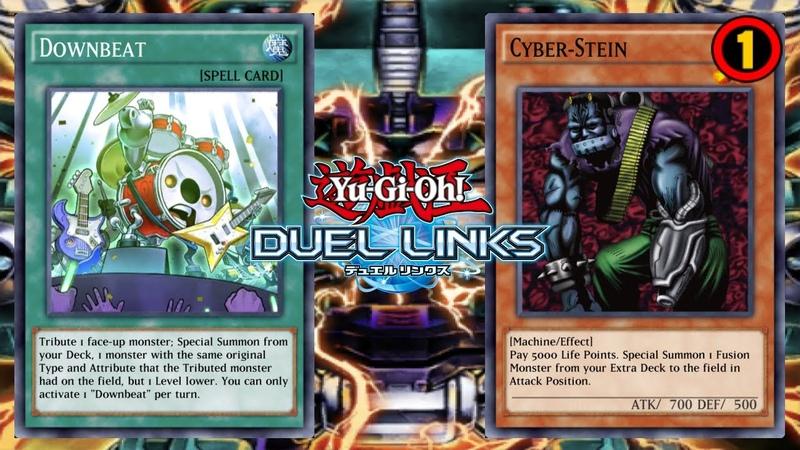 Only One Cyber-Stein Needed! Cyber-Stein LockDown - OTK deck! | Yu-Gi-Oh! Duel Links